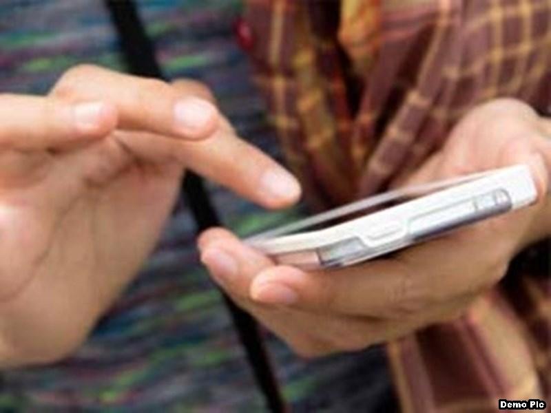 E Attendance App : मध्यप्रदेश में शिक्षकों के लिए अनिवार्य होगी 'ई-अटेंडेंस'