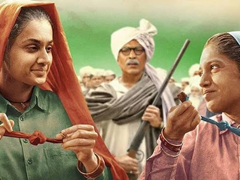 Saand Ki Aankh Box Office : कमाई का आखिरी मौका है आने वाले तीन दिन, अभी जुटा ली इतनी रकम