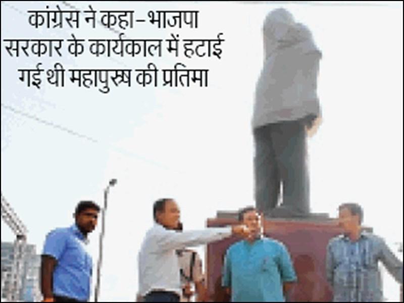 भोपाल में चंद्रशेखर आजाद के स्थान पर अर्जुन सिंह की प्रतिमा लगाने से गरमाई राजनीति