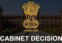 Cabinet Decision : 'पार्शियल क्रेडिट गारंटी स्कीम की शर्तों में ढील को केंद्रीय मंत्रिमंडल की मंजूरी