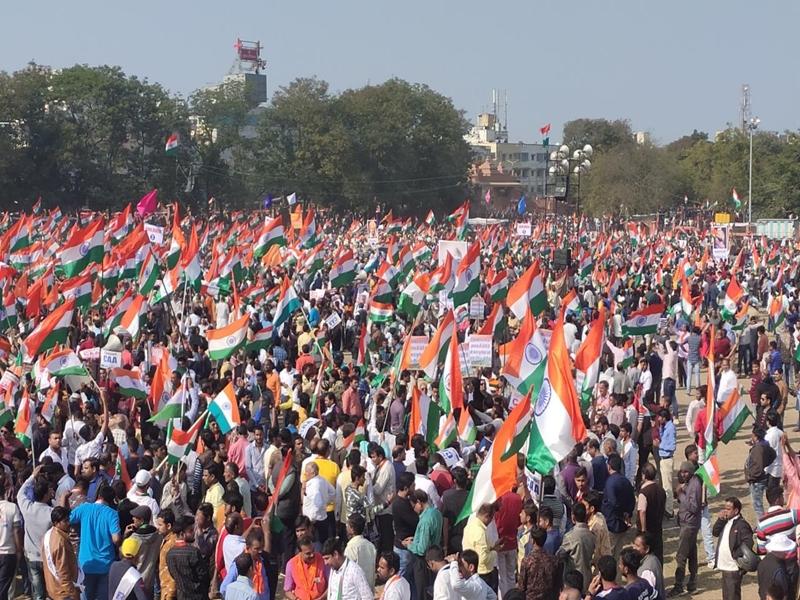 Indore News : इंदौर में सीएए के समर्थन में जुटे लोग