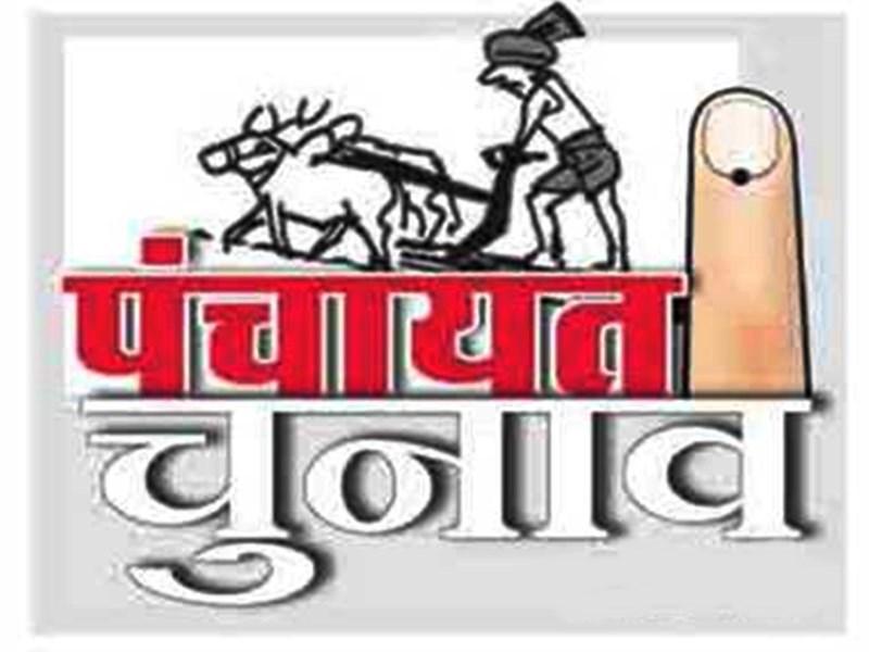 Betul Panchayat Election 2020 : पंचायत चुनाव का बिगुल बजते ही बैतूल जिले में आरक्षण पर आ रही आपत्तियां