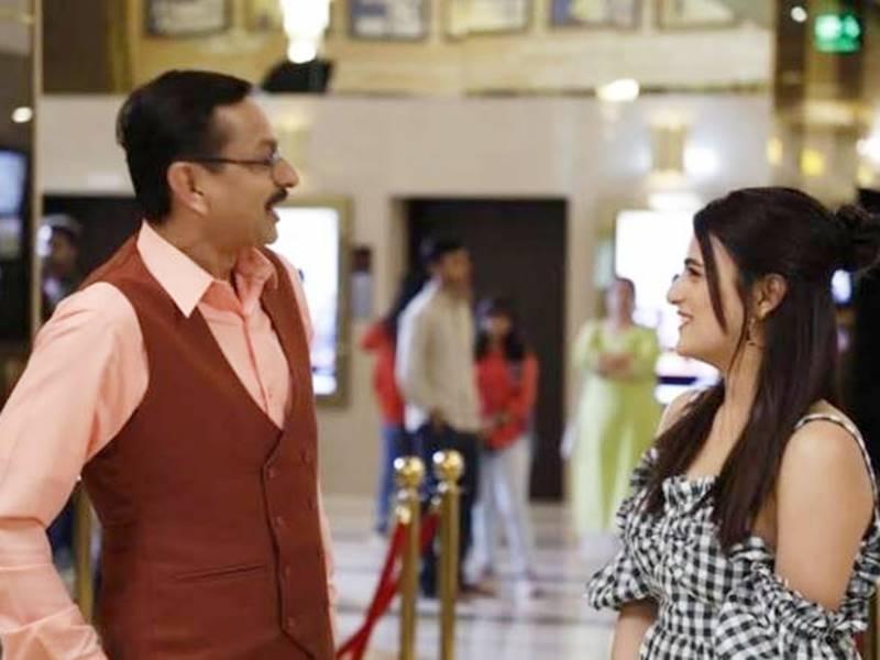 Angrezi Medium Actress Radhika Madan से Taarak Mehta के Popatlal ने पूछा - शादी हो गई है क्या