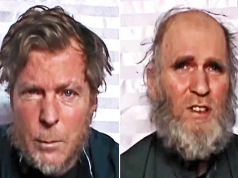 Afghan Taliban: दो विदेशी प्रोफेसरों के बदले में अफगानिस्तान ने छोड़े तीन बड़े आतंकी