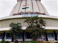 President rule in Maharashtra : निलंबित रखी गई महाराष्ट्र विधानसभा, जानिए क्या है इसका मतलब