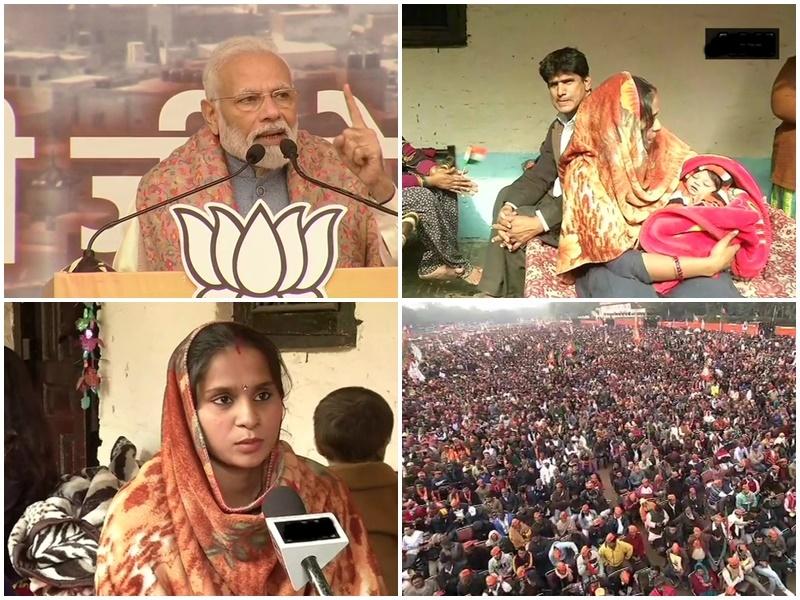 PM Modi Speech : महिला ने नवजात बच्ची का नाम रखा था नागरिकता, पीएम मोदी ने मंच से जिक्र किया, जानिये उसकी कहानी