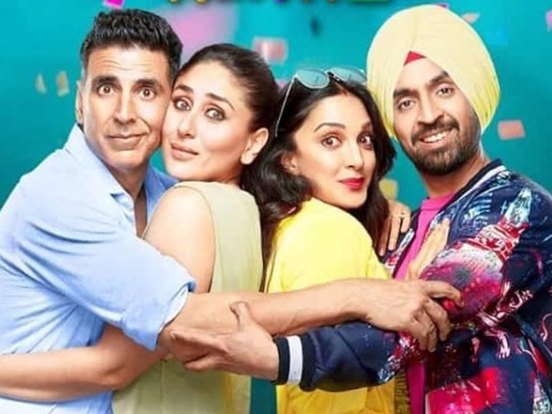 Good Newwz Box Office collection : Akshay Kumar और Kareena Kapoor की फिल्म की कमाई हुई 190 करोड़ पार