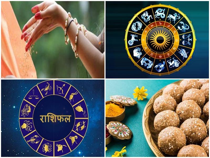 Makar Sankranti 2020 : इन 3 राशियों के लिए संक्रांति लाई है खुशखबरी, जानिये क्या होगा प्रभाव