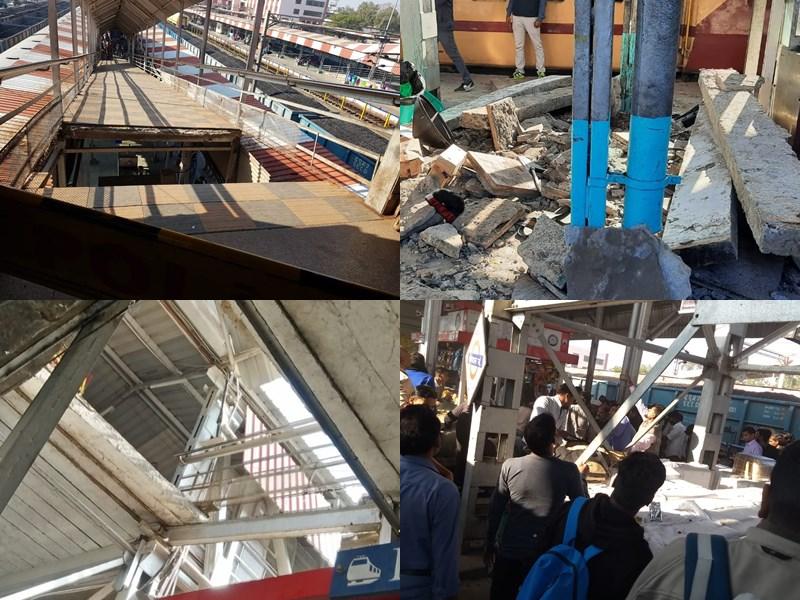 Bhopal Railway Station पर बड़ा हादसा, फुटओवर ब्रिज का हिस्सा गिरने से 9 लोग घायल