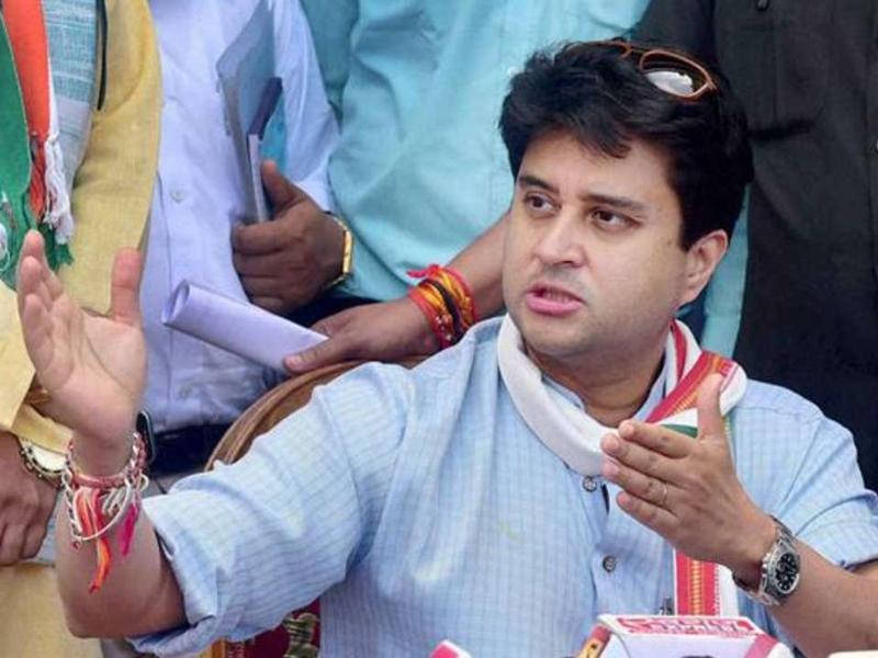 दिल्ली की हार पर ज्योतिरादित्य सिंधिया का बड़ा बयान, कांग्रेस में नई सोच की जरुरत