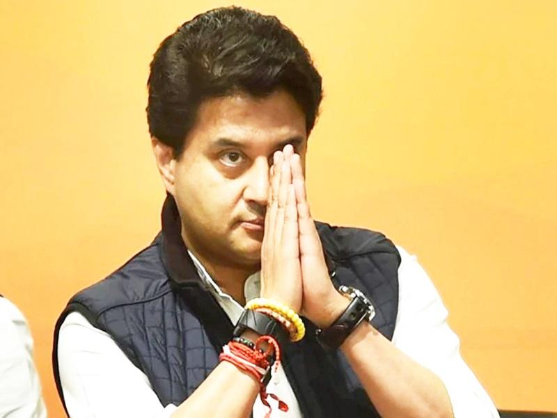 Madhya Pradesh Political Crisis : सिंधिया की भाजपा में एंट्री से कई दिग्गज नेताओं पर मंडराया खतरा