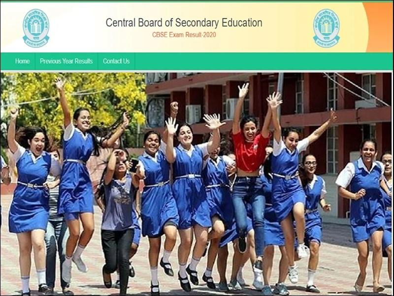 LIVE CBSE Class 10th Result 2020 DECLARED: 10वीं का रिजल्ट घोषित, 91.46% बच्चे पास, त्रिवेंद्रम टॉप पर, लड़कियां आगे