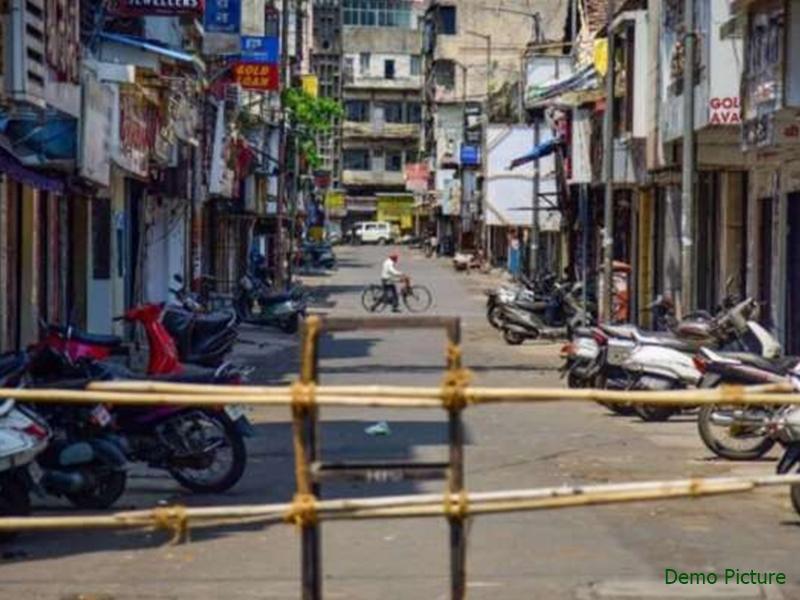 Pune Lockdown: पुणे में 10 दिन का लॉकडाउन आज से शुरू, जानें किसे मिलेगी छूट, किस पर रहेगा प्रतिबंध