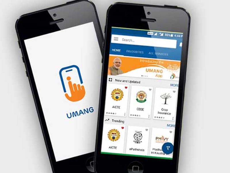 PM आवास योजना, अटल पेंशन योजना की पूरी जानकारी चाहिए, Umang App से मिल सकेगी मदद