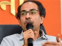 Maharashtra Govt Formation : उद्धव ठाकरे ने दिए संकेत, खुले हैं भाजपा के साथ गठबंधन के दरवाजे