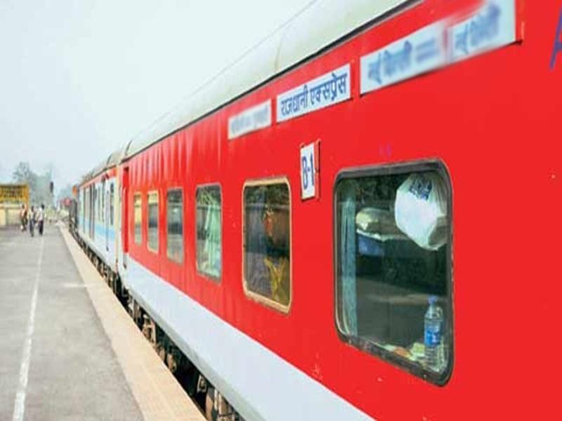 Rail Travel : यात्रीगण कृपया ध्यान दें, चूहों व कॉकरोच की धनी है ये सुपरफास्ट ट्रेन, यात्रा करते समय रहें सावधान