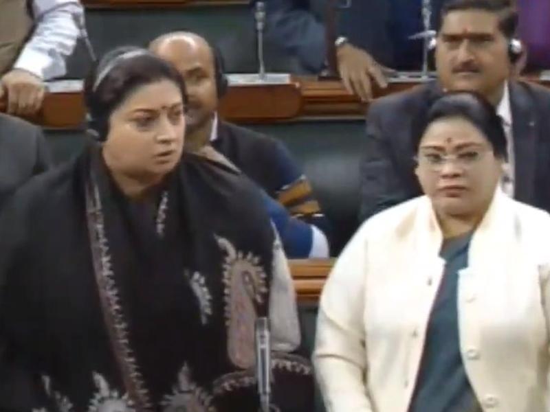 Parliament Session 2019 : विवादित बयान पर BJP ने राहुल गांधी को घेरा, लेकिन कांग्रेस सांसद का माफी मांगने से इन्कार