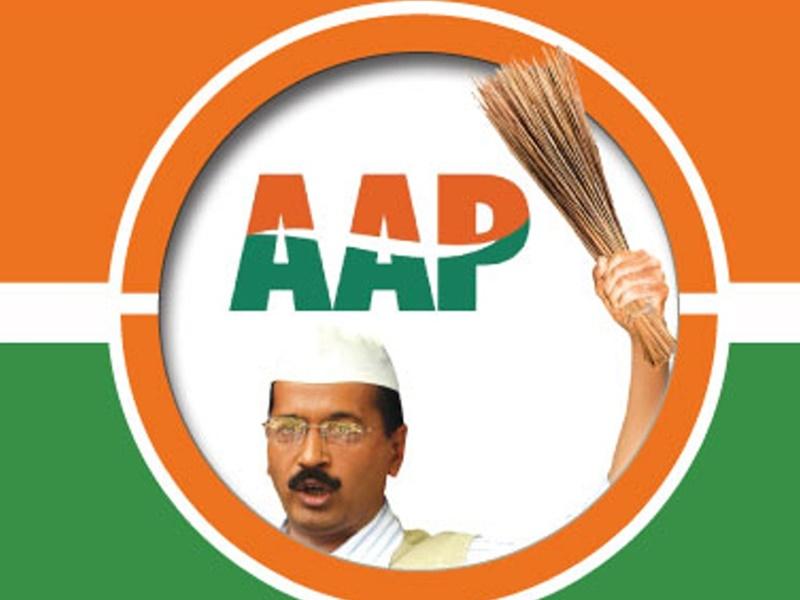 AAP Candidate List : आम आदमी पार्टी की सूची में 9 नए चेहरे शामिल, 8 महिलाओं को मिला मौका