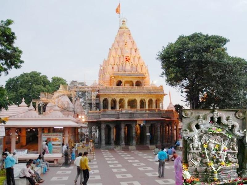 Mahakal Temple : महाकाल मंदिर में मकर संक्रांति से दिव्यांगों को वीआईपी का दर्जा