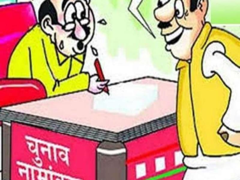 Delhi Chunav 2020: दिल्ली में उम्मीदवार आज से दाखिल कर सकेंगे नामांकन, ऐसा रहेगा चुनावी कार्यक्रम
