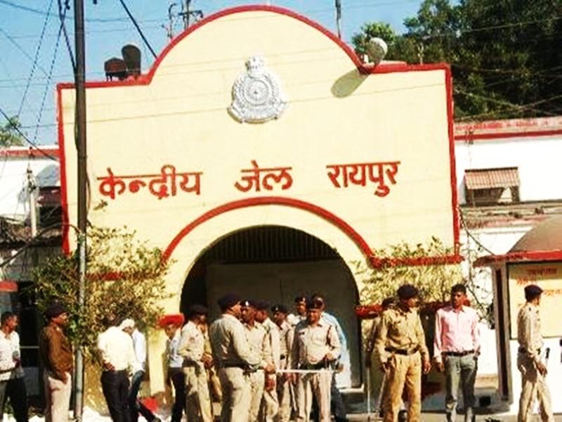 Chhattisgarh News : रायपुर केंद्रीय जेल में बंदी की मौत, प्रशासन ने बिठाई जांच