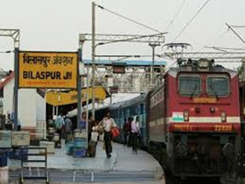 Railway News: रेल यात्री ध्यान दें...बिलासपुर रेल मंडल में अगले 13 दिनों तक रद्द रहेंगी कई ट्रेनें