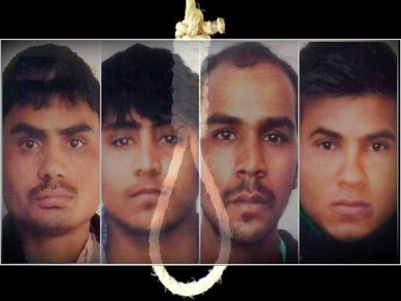 2012 Delhi Nirbhaya Case: निर्भया के दोषी विनय की याचिका सुप्रीम कोर्ट ने खारिज की