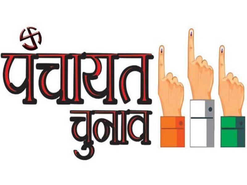Chhattisgarh District Panchayat Election: 27 में से 20 जिलों में कांग्रेस समर्थित, 7 जिलों में भाजपा समर्थित अध्यक्ष