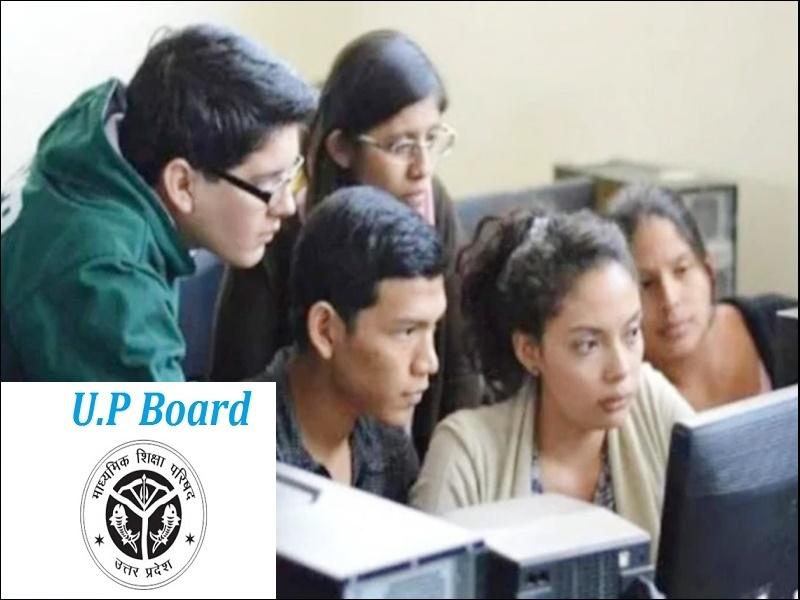 UPSEB Board Exams 2020:  छात्र मार्कशीट व रिकॉर्ड गलती सुधार पाएंगे, 25 फरवरी तक मौका