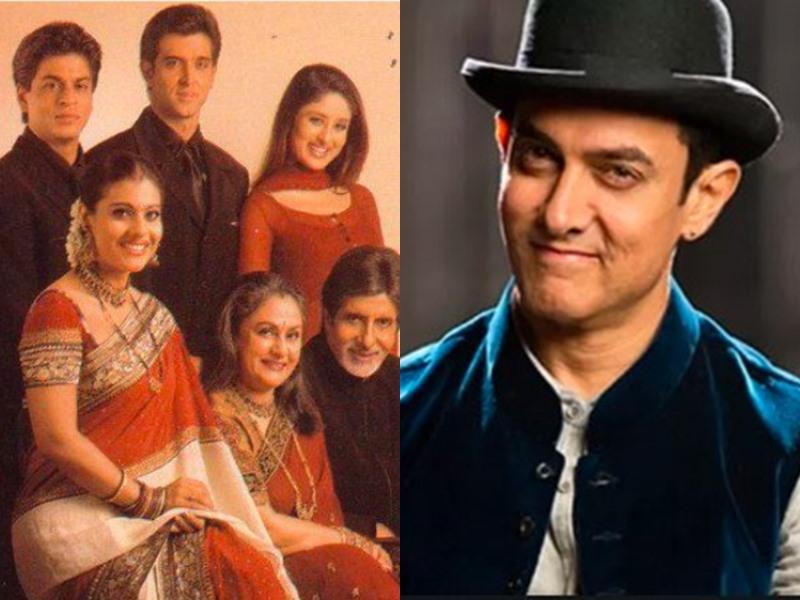 Aamir Khan को बुरी लगी थी Amitabh Bachchan की फिल्म जबकि सुपरहिट का तमगा मिला था इसे