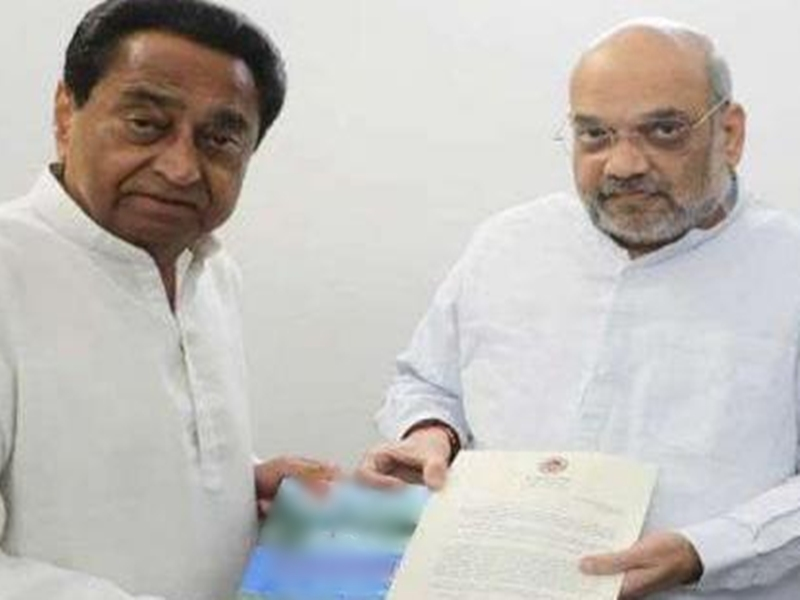 Image result for madhya pradesh government