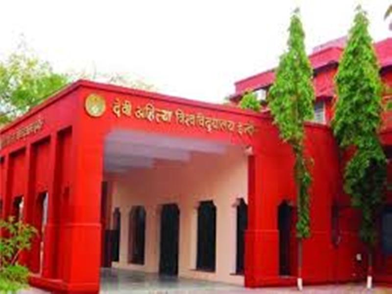 देवी अहिल्या विश्व विद्यालय इंदौर के 27 विभागों के 90 कोर्स में प्रवेश प्रक्रिया शुरू