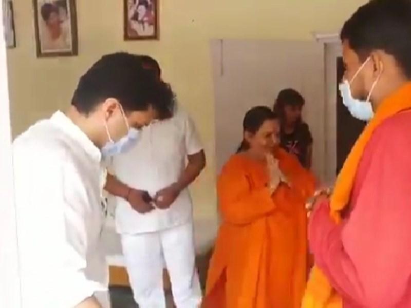 Bhopal News : भोपाल में उमा भारती से मिले ज्योतिरातिदित्य सिंधिया
