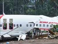 kerala Viman Hadsa : दुर्घटनास्थल से यात्रियों के सामान के 298 टुकड़े बरामद, ठीक हुए 92 यात्रियों की अस्पतालों से छुट्टी