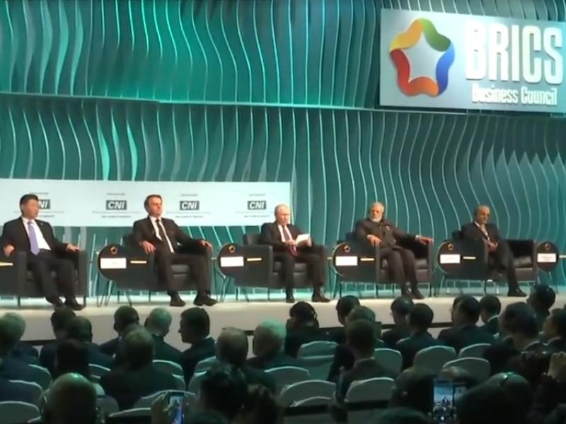 Modi In BRICS Conference : भारत विश्व में सबसे खुली और निवेश अनुकूल अर्थव्यवस्था वाला देश
