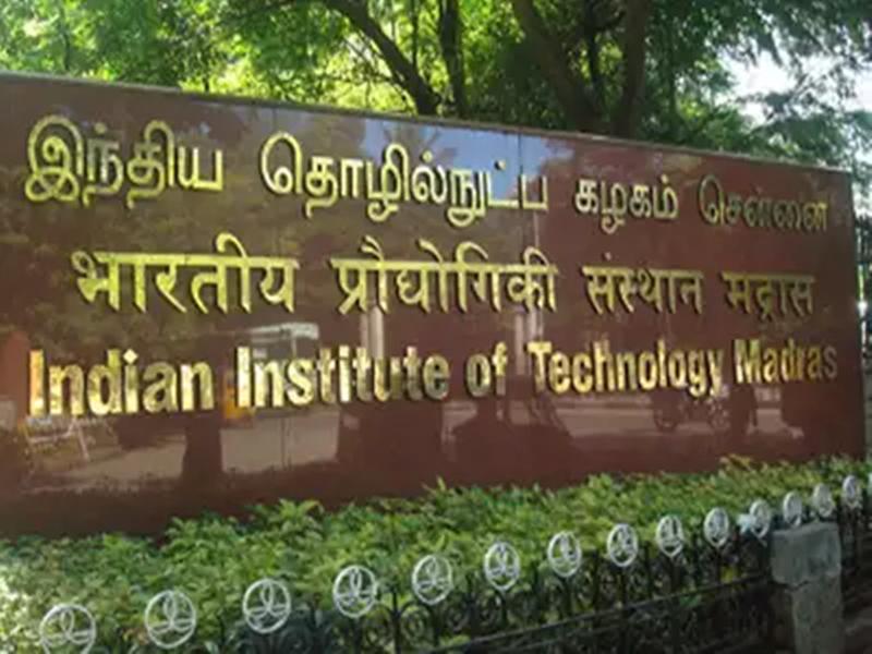 IIT Madras : परिवार के आरोप के बाद छात्र की आत्महत्या का मामला क्राइम ब्रांच को सौंपा गया