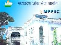 MPPSC Exam : मध्यप्रदेश राज्यसेवा परीक्षा-2019 की घोषणा के बाद सीटें भी बढ़ाई