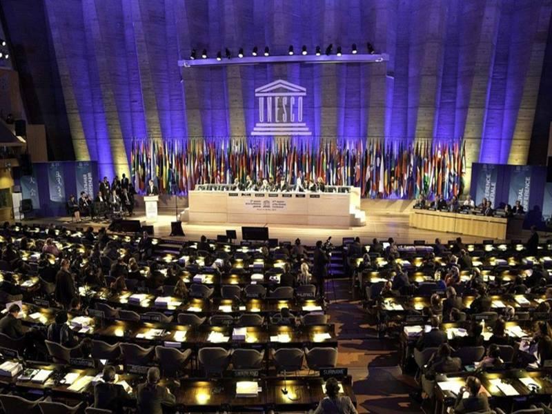 पाकिस्तान ने यूनेस्कों में अलापा अयोध्या राग, भारत ने दिया करारा जवाब