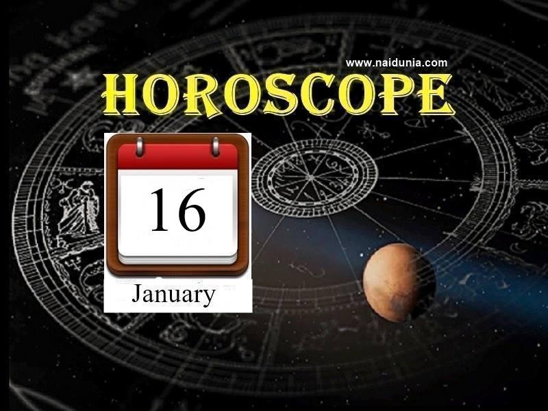 Horoscope 16 Jan 2020: ऑफिस में सफलता मिलने के योग है, आर्थिक हालत बेहतर रहेंगे