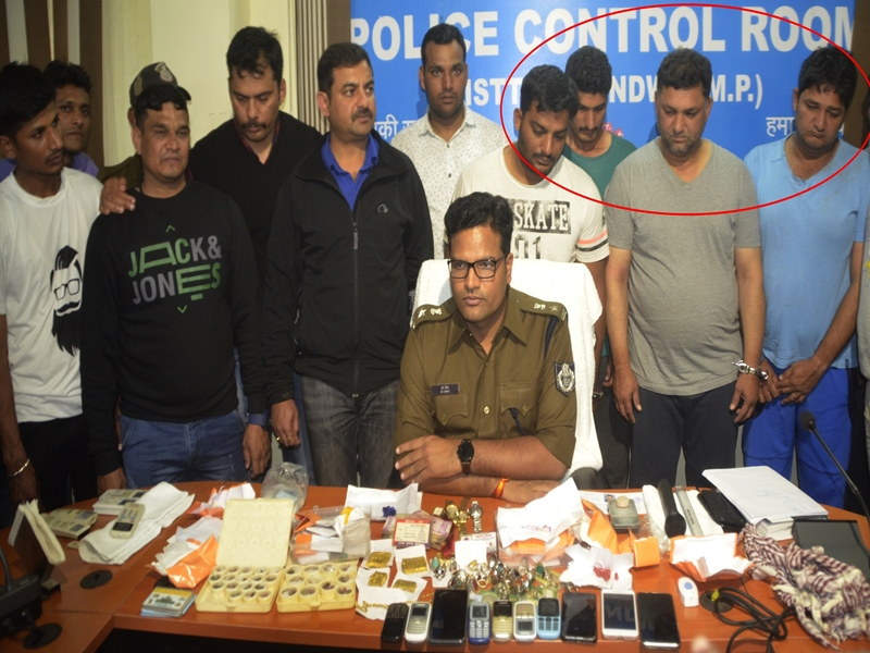 Khandwa News : क्राइम ब्रांच अधिकारी बनकर ठगी करने वाला अंतरराज्यीय गिरोह पकड़ाया