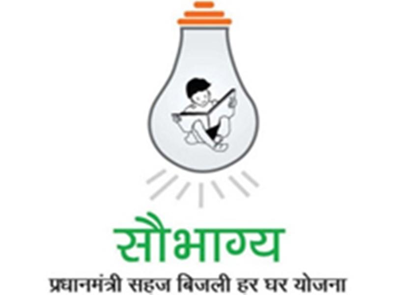 Jabalpur News : सौभाग्य योजना में एक-एक लाख का अवार्ड लेने वाले अफसर घोटाले में फंसे