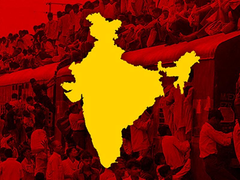 Census 2021: हरियाणा, पंजाब और महाराष्ट्र में  शुरू होगी जनगणना, ये हैं तारीखें