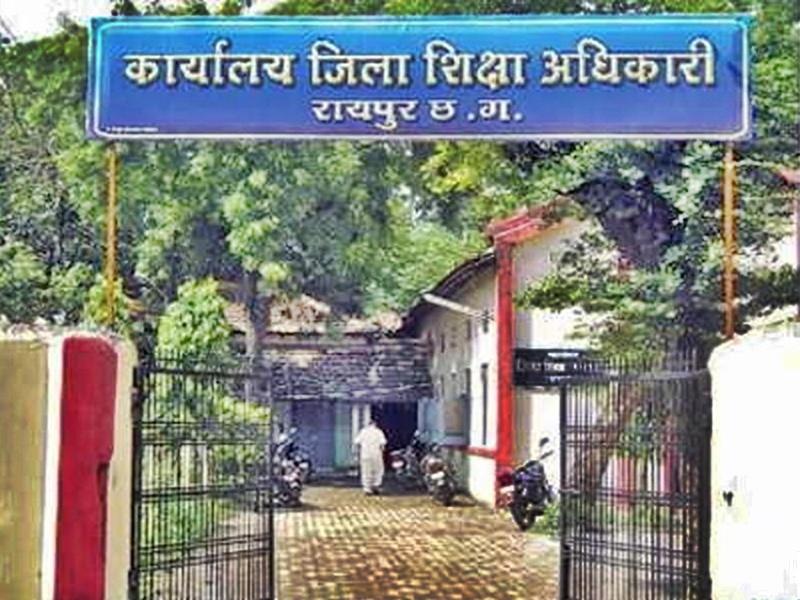 Chhattisgarh Board Exam : दसवीं-बारहवीं परीक्षा के प्रश्न बैंक बेच रहा था शिक्षा विभाग का बाबू