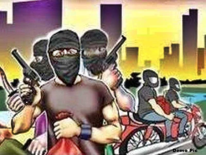 Robbery in Raipur : हाथ-पैर बांधकर लूट ले गए 50 लाख, पुलिस हिरासत में हैं आरोपित