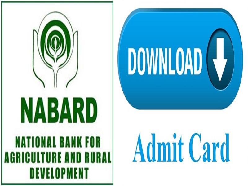 NABARD Assistant Manager Admit Card 2019: नाबार्ड असिस्टेंट मैनेजर भर्ती परीक्षा के लिए Admit Card जारी, ऐसे डाउनलोड करें