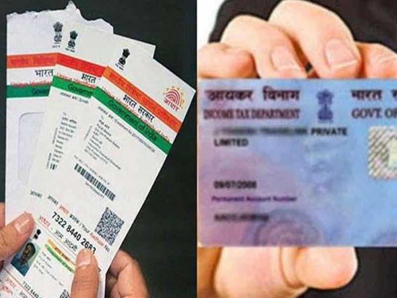 Aadhaar से लिंक नहीं किया Pan Card तो 31 मार्च तक हो जाएगा बेकार, जानिए क्या होगा आप पर असर