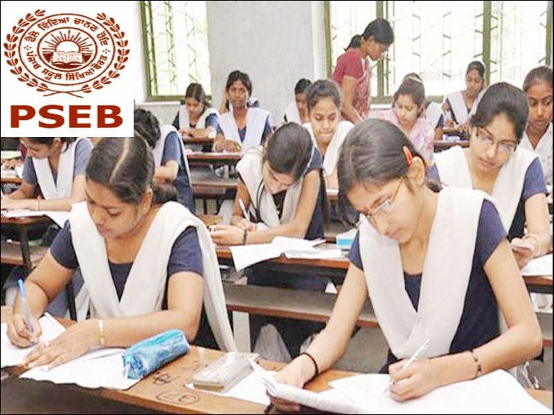 PSEB 12th Board exam 2020: विद्यार्थी ध्यान दें! 12वीं के 2 पेपरों की तारीखें बदलीं