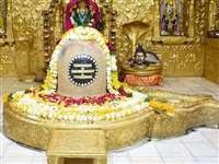Maha Shivaratri 2020: मनोकामना पूर्ण करने वाली है महाशिवरात्रि, जानिए दिन और शुभ मुहूर्त