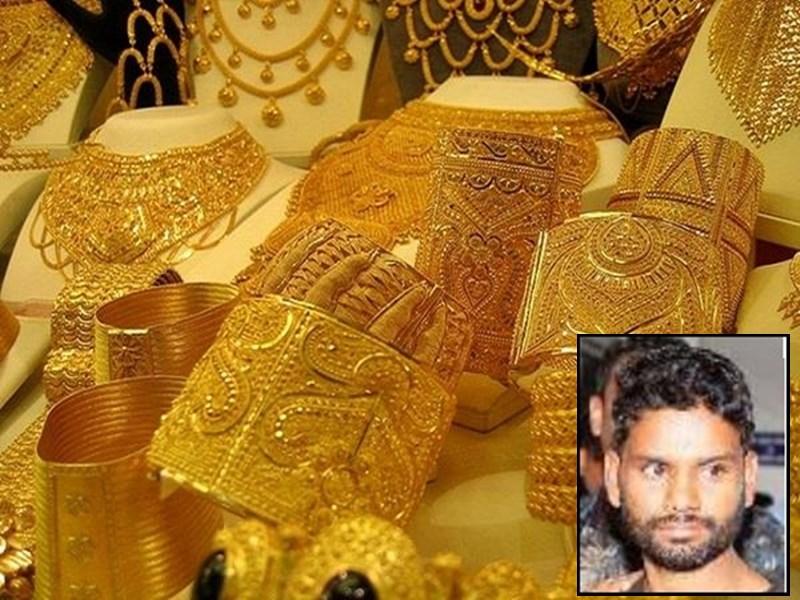 आलीशान ब्यूटी पार्लर खोलने के लिए चुराया 2.69 करोड़ का सोना