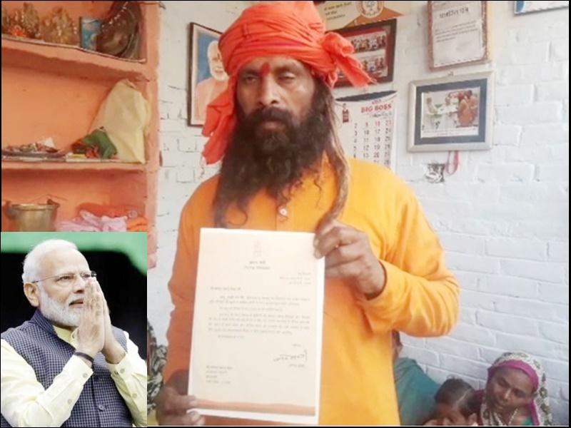 इस रिक्शा चालक ने बेटी की शादी में PM Modi को बुलाया, फिर हुआ ये